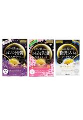 Utena Premium Puresa Golden Jelly Mask TRIO Special Edition