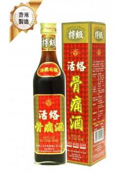 HUO LUO GU TONG WINE 50CL