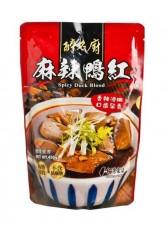 Star Chefs Spicy Duck Blood (450G) 醉名廚麻辣鴨紅 (450克)
