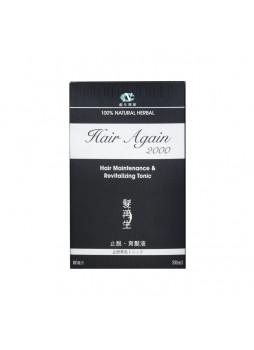 Hair Again 2000 - Hair Maintenance & Revitalizing Tonic  80ml