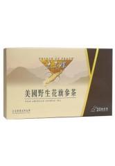 POP Wild AM Ginseng Tea 3gx20s