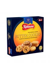 Kjeldsens Butter Cookies 681g