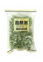 Natural Wasabi Green Pea 454g