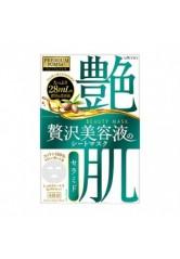 Utena Premium Puresa Beauty Mask Ceramide 4s
