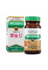 Weisen-U 100s