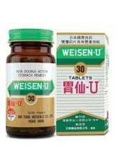 Weisen-U 30s