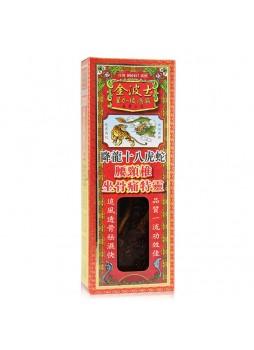 Gold Boss Honlung Zuogu Shenjingtong Oil 40ml