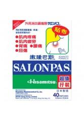 Salonpas 40's X 2 Twin Pack
