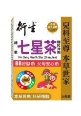 Hin Sang Health Star 20s