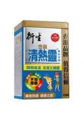 Hin Sang Premium BB Cooling Supplement 20s