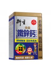 Hin Sang Premium Iron Zinc and Calcium BB Supplement 20s