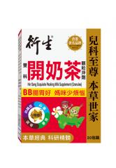 Hin Sang Milk Supplement 20s