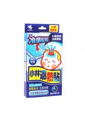 Netsusama Cooling Gel Sheet Children 6s