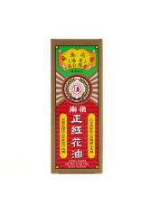 Ling Nam Hung Far Oil 60ml