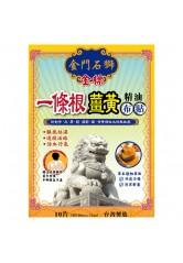 Kinmen Shishi Golden I-Tiao-Gung Turmeric Plaster 10s