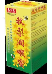 Ma Pak Leung Pear Loquat Syrup 300ml