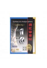 Tibetan Safflower Analgesic Plaster 5s