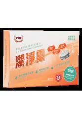 潔淨靈3合1超級環保消毒片10片