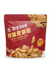 天使雞排- 炸雞皮餅乾(辣味)