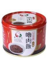 Meal Friend Meat Rice(Veg)170g