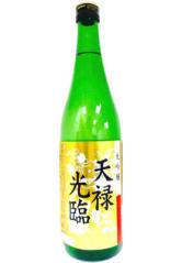 Hoku Shika Tenroku Kourin Daiginjo 720ml