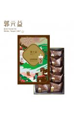 Kuo Yuan Ye Bubble Milk Tea Cake 10pcs